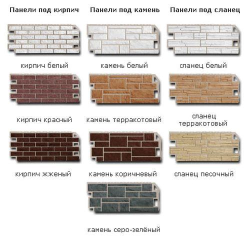 plastikovye_fasadnye_paneli_pod_kamen_ili_kirpich_05
