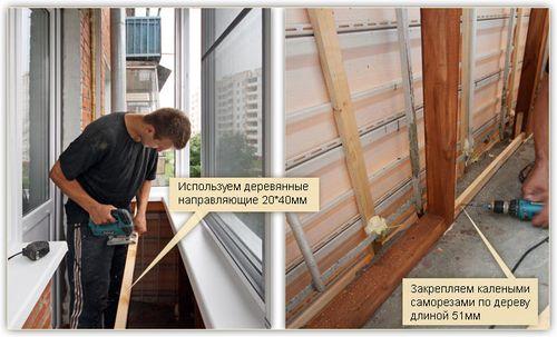 Отделка балкона панелями пвх пошаговая инструкция